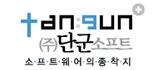 Tangunsoft Korean Reseller